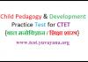 Child Pedagogy and Development