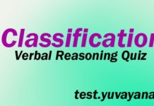 Classification verbal reasoning quiz question answer