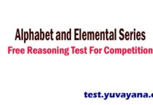 alphabet and elemental series reasoning test-min