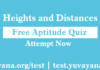 Free Aptitude quiz | Heights and Distance