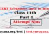 Economics Quiz Class 11th and Part 1