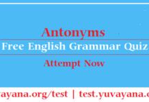 Free English Grammar Quiz for CTET, UPTET, IBPS, Bank Exam, SBI PO, Clerk.