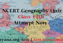 Free NCERT Geography Quiz Class 11th for UPSC CSE Prelims, SSC, Group C, D exams